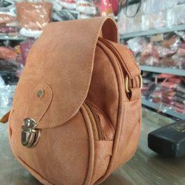 skin leather sling